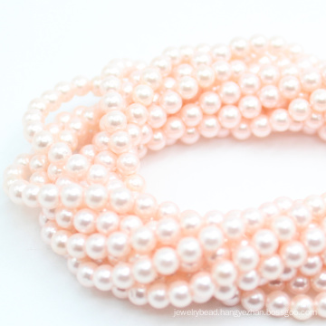 3-14mm natural shell bead mother pearl gradually necklace round DIY loose gemstone beads