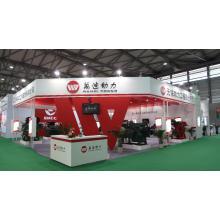 Shanghai Power Ausstellung