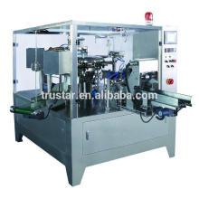 Упаковочная машина гранулированного типа