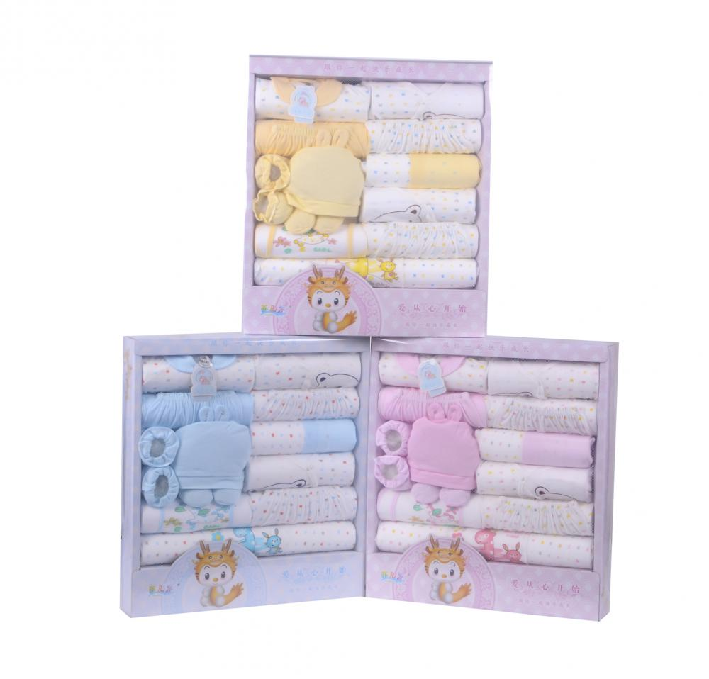 13 Pcs Newborn Baby Luxury Clothes Gift Sets(100% Cotton)