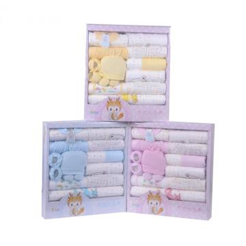 13 Pcs Newborn Baby Luxury Clothes Gift Sets