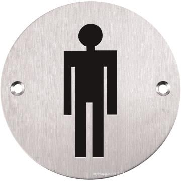 Men Only Hardware Signs for Bathroom