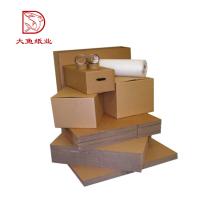 Novo tamanho personalizado caixa de papelão caixa de papelão dobrável reciclável