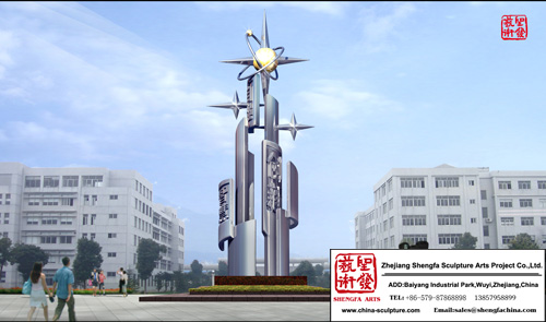 City Hand Carved Stainless Steel Sculpture