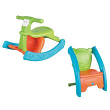Cadeira de balanço da criança adorável design plástico (10244715)