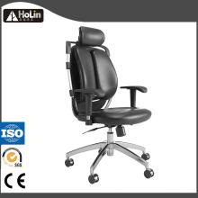 Chaise de bureau rotative en cuir PU à design ergonomique