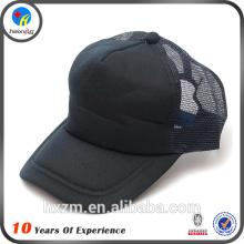 Черные пустые шапки грузовика черного цвета