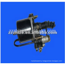 2014 advertising clutch servo for bus / spare parts