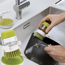 Hydraulic kitchen cleaning brush