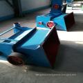 Horizontal Industrial Wood Grinder