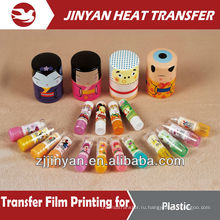 Film for PP, ABS, AS, PS, PC, PE heat transfer printing