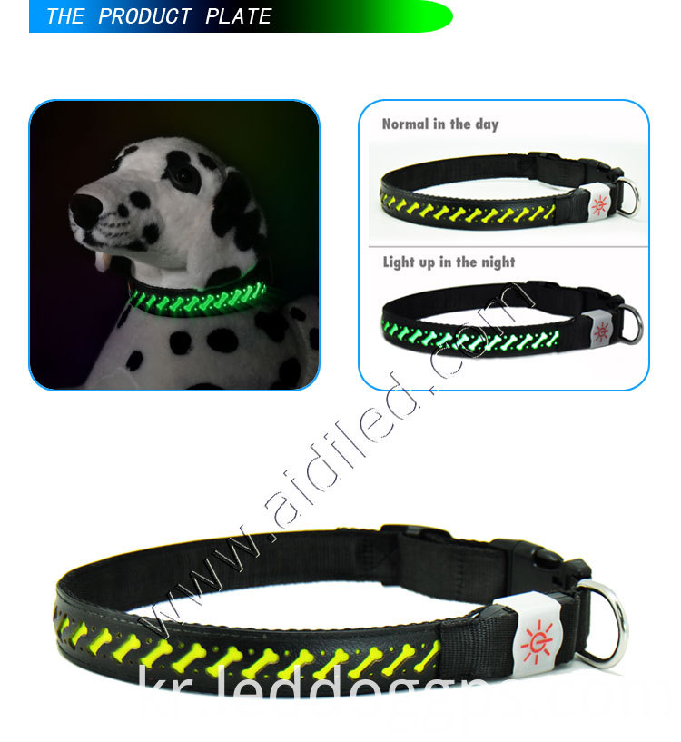 Flashing Dog Collar Rechargeable