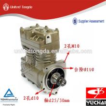 Yuchai воздушный компрессор для M6000-3509100B