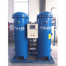 Service de vente fourni et nouvelle condition Génération d'azote