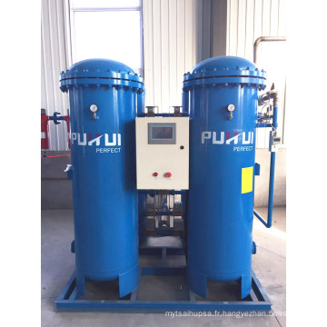 Générateur d'azote de préservation des aliments, pour l'emballage alimentaire