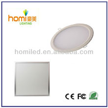 600*600mm panel light