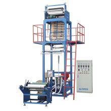 Máquina de soplado de película de alta calidad (SJ-FM45 / 700)