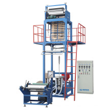 High Quality Film Blowing Machine (SJ-FM45/700)