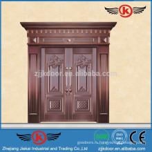 JK-RC9203 Новые конструкции Реальные входные двери для меди