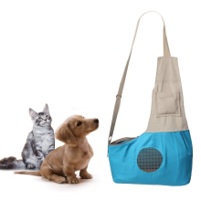 Comfortable Pet Sling Bag