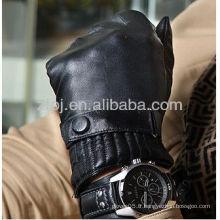 Xxl gants hommes