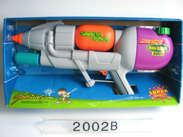 Super Soaker Thunderstorm