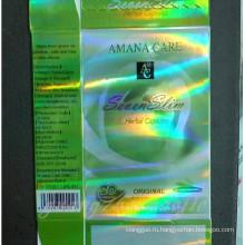 Тонкий травяной Amana уход семь & Грин, похудение диета таблетки