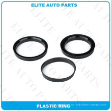Пластиковое кольцо для автомобиля