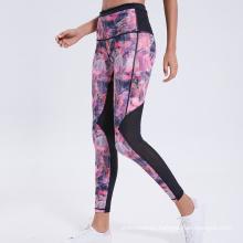 Hot Selling Energy Seamless Leggings High Waist Push Up Pink Yoga Pants For Women
