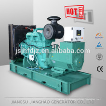 Из Китая фабрики 250квт силы производя комплект для продажи