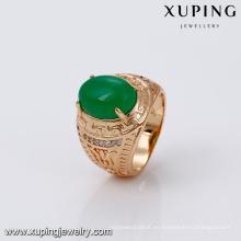 14672 xuping joyería 18k chapado en oro moda nuevos diseños anillo para las mujeres