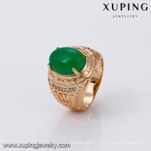 14672 xuping ювелирные изделия 18k золото покрытием моды новый дизайн палец кольцо для женщин
