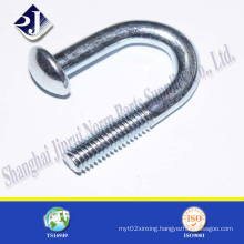 High Strength Round Head U Bolt