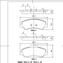 ZWD662 GDB1992 sales professional automobile carbon ceramic brake pads