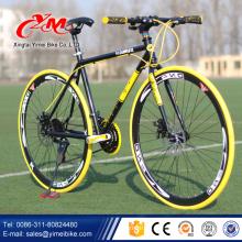 Räder Festrad Fahrrad, Carbon Festrad Fahrrad, 20 Zoll Festrad Fahrrad