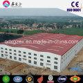 One-Stop Service Plant Steel Frame Workshop (SSW-15248)