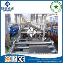 Boîte à engrenages à vis sans fin servo réseau armoire cadre neuf pli ligne de production