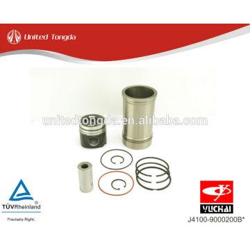 Motor YuChai YC6J Pistón, anillo de pistón, pasador de pistón, camisa de cilindro J4100-9000200B *