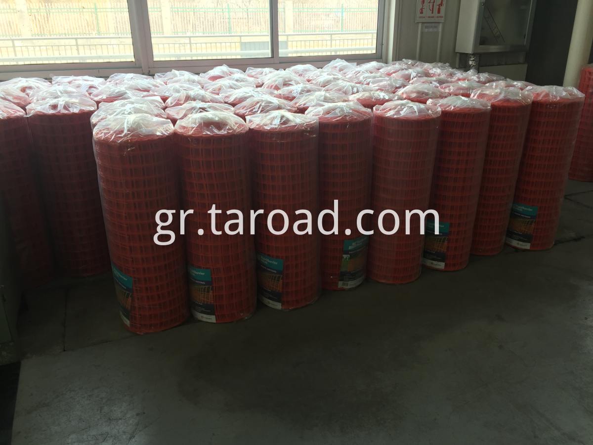 High strength geonet packing