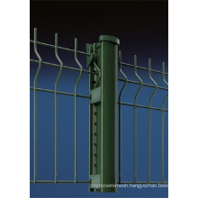 Security Fence (HLW-011)