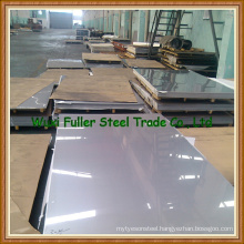 420 Ss Sheet, Stainless Steel Sheet