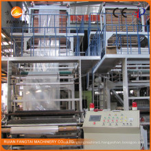 Sj-A50 LDPE & HDPE Film Blowing Machine