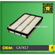 Fram CA7417 OE 8970390020 8-97035303-0 Дополнительный защитный круглый пластизольный воздушный фильтр