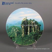 Pretty Photo Brand Customized Natural Style Fine Bone China Decorative Mountain Plates, Chinese Decorative Plates