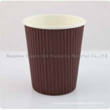 Factory Customer Disposable Ripple Wall Paper Cup for Hot Coffee