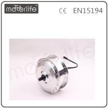 MOTORLIFE 36v 250w motor de kit de freno trasero V para bicicleta