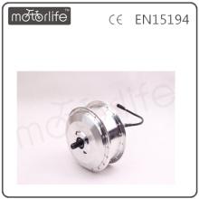 MOTORLIFE 36В 250вт задний V тормоза комплект двигатель для велосипеда