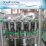 water bottle filling machine price