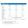 Machine de moulage par injection de caoutchouc horizontale pour produits sportifs (KS-2RT-300T)