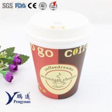 Bebida de café encerado desechable Bebida Copa de papel